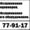 кондиционеры сплит-системы. #573067