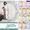 Санаторий УССУРИ - лечение,  восстановление,  корпоративы,  тренинги и  #1504378