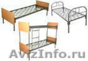 Кровати для бытовок, кровати для строителей, кровати для больницы опт - Изображение #4, Объявление #695485