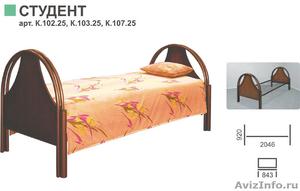 Кровати для бытовок, кровати для строителей, кровати для больницы опт - Изображение #3, Объявление #695485
