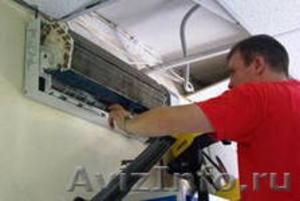 Качественный монтаж и ремонт кондиционеров в Хабаровске - Изображение #2, Объявление #452283