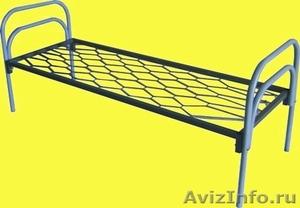 Железные двухъярусные кровати для бытовок, кровати для общежитий. Дёшево - Изображение #3, Объявление #1480235