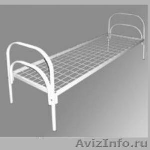 Кровати металлические для бытовок, кровати трёхъярусные для рабочих. опт. - Изображение #2, Объявление #1479844