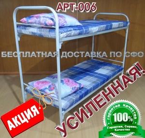 Кровати металлические двухъярусные для рабочих Арт/006 - Изображение #1, Объявление #544911