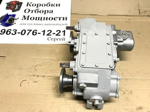 Коробка Отбора Мощности КОМ РК-12 на Зил КО-713. - Изображение #6, Объявление #1537658