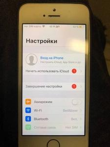 iPhone Apple ID (iCloud) с любым статусом  Разблокировка - Изображение #2, Объявление #1703575