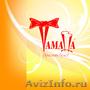 Тамада,  DJ,  Тамада,  DJ,  Тамада,  DJ,  600 рублей