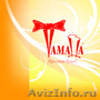 Тамада,  Ди Джей 600 рублей
