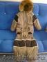 Мальчуковый зимний костюм