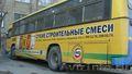 Автобус DAEWOO BS 106 городской