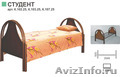 Кровати для бытовок, кровати для строителей, кровати для больницы опт - Изображение #5, Объявление #695485