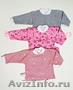 Одежда для новорожденных оптом и в розницк