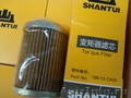 Продам SHANTUI XCMG CAMC  CHANGLIN  SHEHWA HOWO SHANXIMAN FOTON Cummins NTA855