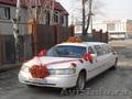 Аренда Лимузинов Линкольн ТаунКар 2003г.