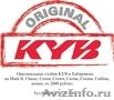 Амортизаторы KYB,  новые,  на Mark ||,  Chaser,  Cresta,  Crown,  Altezza