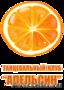 Танцевальный клуб Апельсин