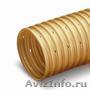Доставка дренажных труб 61-22-61, Объявление #1287001
