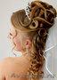 Свадебные прически,  Укладка,  Стрижки,  Окрашивание