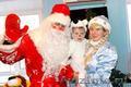 Дед Мороз и Снегурочка, детям и взрослым   - Изображение #3, Объявление #1149326