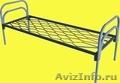 Железные двухъярусные кровати для бытовок, кровати для общежитий. Дёшево, Объявление #1480235