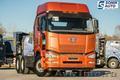 Продам седельный тяга FAW CA4250,  6х4.