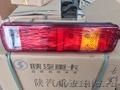 Запасные части Howo,  Shaanxi в Благовещенске