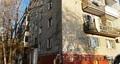 Продам двухкомнатную квартиру, ул. Орджоникидзе, 10в, Объявление #1638988