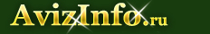 Услуги няни на дому пер. Облачный,70 в Хабаровске, предлагаю, услуги, услуги - детям! в Хабаровске - 836602, khabarovsk.avizinfo.ru
